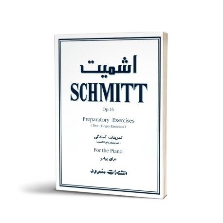 https://melodux.com/wp-content/uploads/2021/06/SchmittSorood_01_ec0df458_l.jpeg